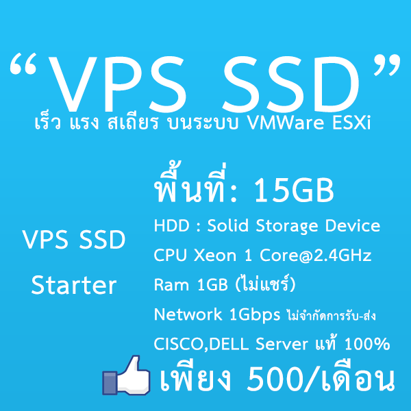 vps-ssd
